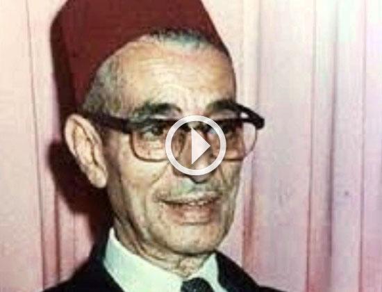 L'hadj M'Hamed El Anka