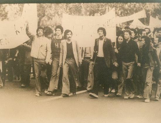Grève générale à tizi ouzou du 20 avril 1980