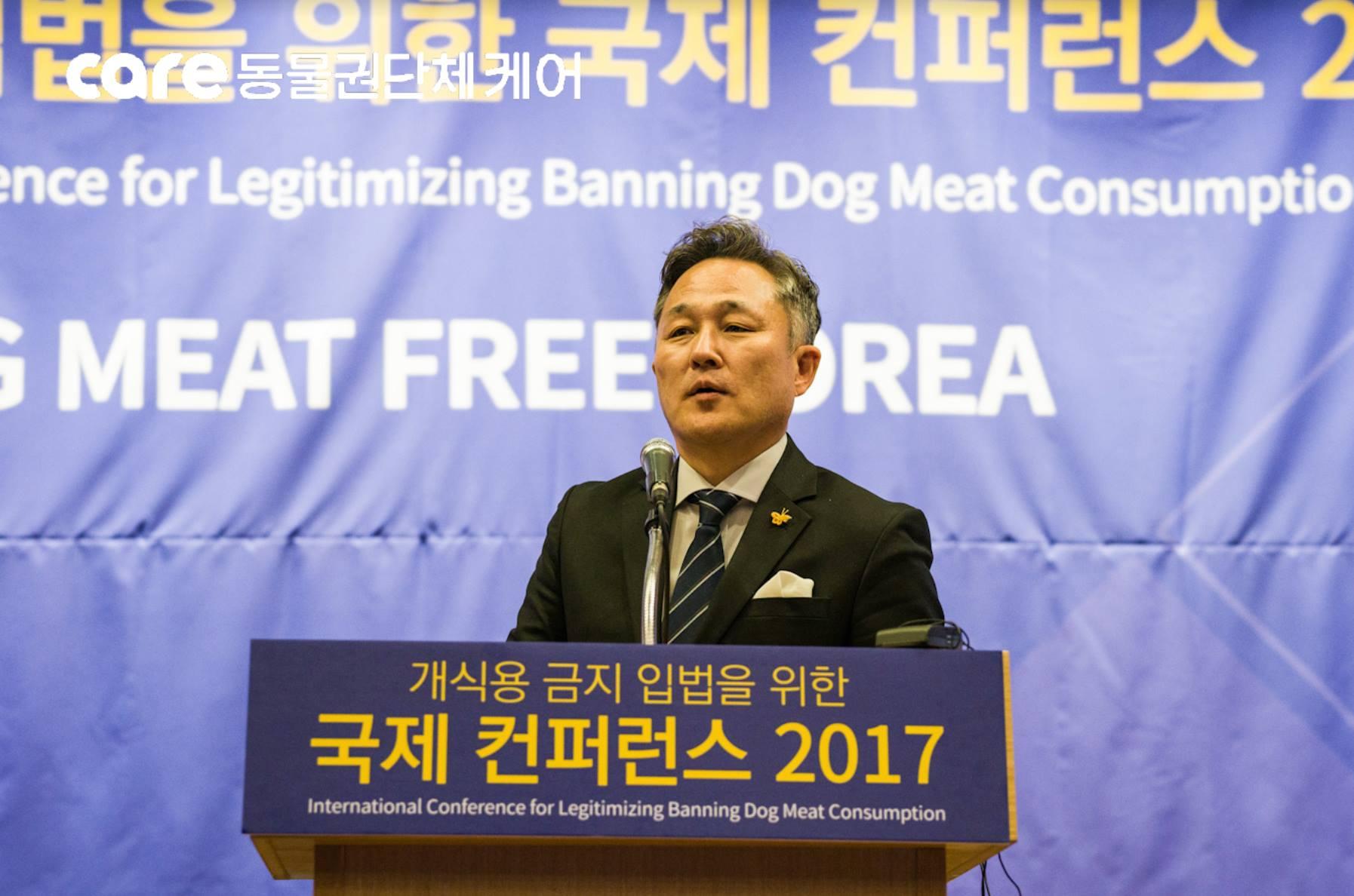 https://www.facebook.com/koreandogs/posts/2250922694925668?utm_source=sendinblue&utm_campaign=Urgent_Calls_for_Action_and_Significant_Positive_Development_in_Korea!&utm_medium=email