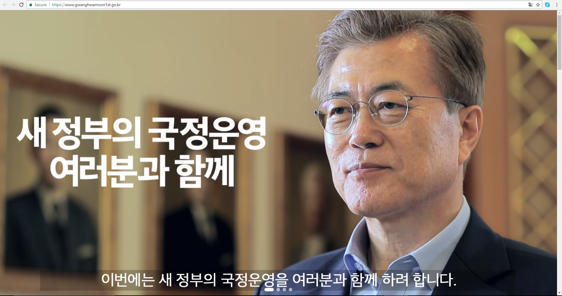 President Moon accepts foreigners' complaints. Send yours TODAY!