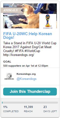 FIFA U-20WC:Help Korean Dogs!