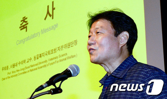 We Support Dr.Woo Hee-Jong for the Minister of Agriculture, Livestock &Food in South Korea