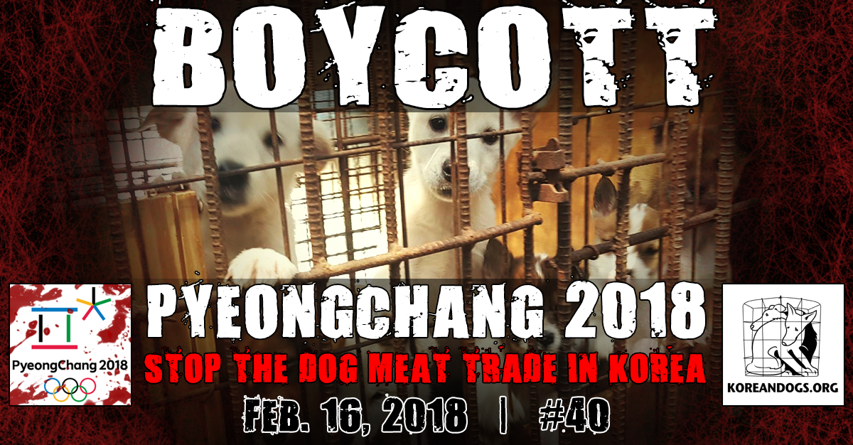 https://www.thunderclap.it/projects/66755-boycott-pyeongchang2018-korea?utm_source=sendinblue&utm_campaign=URGENT_PyeongChang_2018_Athletes_Please_speak_out_against_animal_cruelty!__We_have_been_deceived_about_dog_meat&utm_medium=email