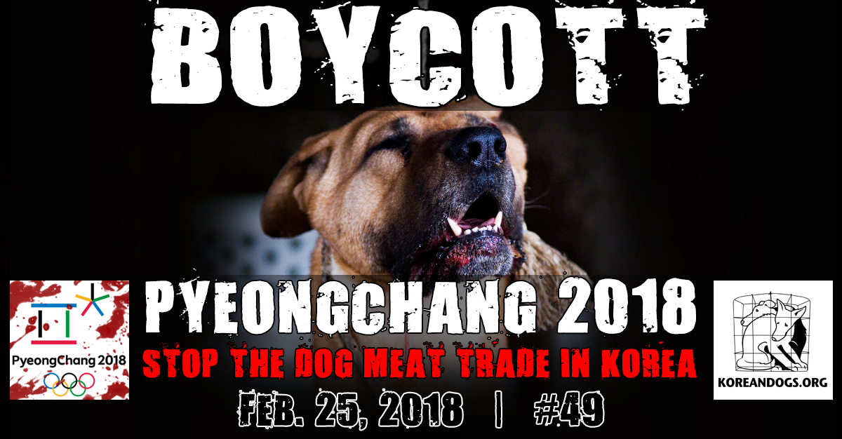 https://www.thunderclap.it/projects/67955-boycott-pyeongchang2018-korea?utm_source=sendinblue&utm_campaign=Dutch_skater_sparks_dog_meat_controversy_at_PyeongChang!__Only_2_Days_Left_of_PyeongChang_2018!&utm_medium=email