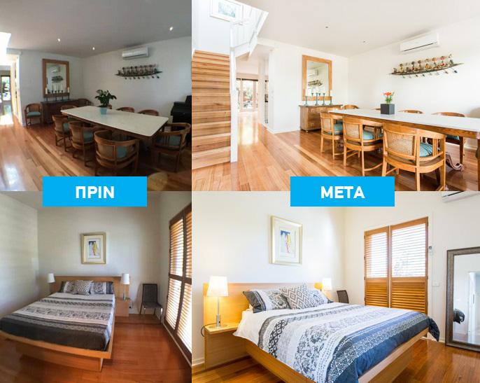 Styling δωματίων και χώρων ξενοδοχείων