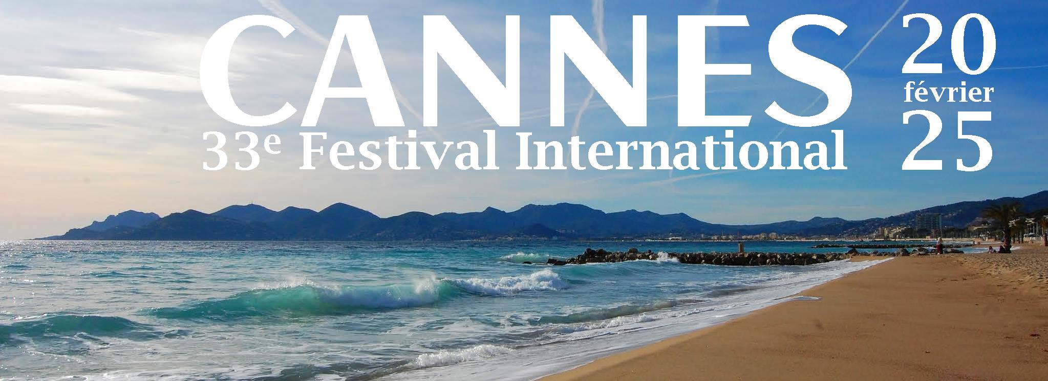 33e Festival de Cannes