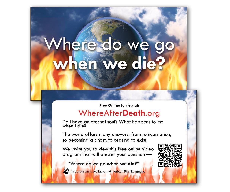 Invitation Card: WhereAfterDeath.org