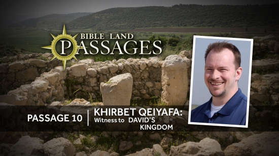Passages 10 - Khirbet Qeiyafa