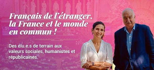 Visuel  La France et le monde en commun