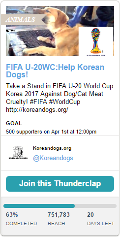 FIFA U-20WC:Help Korean Dogs!