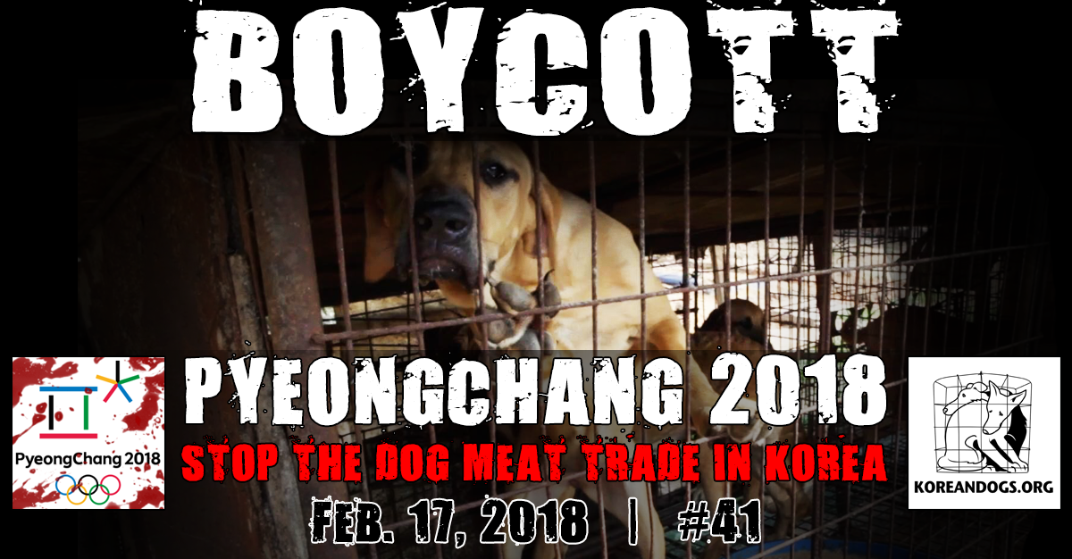 https://www.thunderclap.it/projects/66756-boycott-pyeongchang2018-korea?utm_source=sendinblue&utm_campaign=URGENT_PyeongChang_2018_Athletes_Please_speak_out_against_animal_cruelty!__We_have_been_deceived_about_dog_meat&utm_medium=email