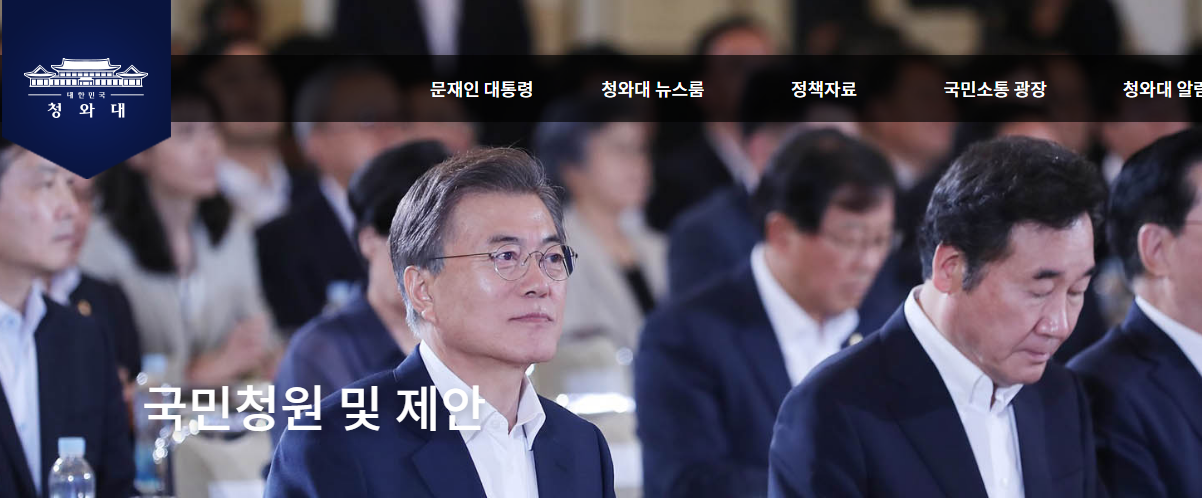 President Moon Jae-In: Please stop the torture and consumption of dogs and cats in Korea. 존경하는 문재인 대통령각하님: 잔인무도한 개, 고양이 식용을 즉각 중지해주세요!