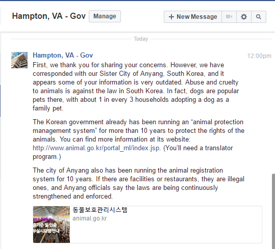 Hampton 'brushed off' by standard official Korean response