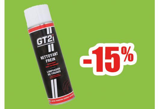 Nettoyant dégraissant frein GT2i