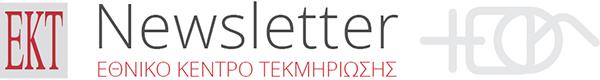 EKT newsletter